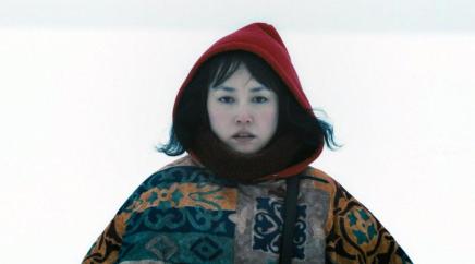 Kumiko, The TreasureHunter