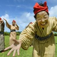 Weekly Dance Break: Japanese Granny Pop Group KBG84!